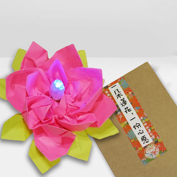 Origami lotus flower paper lantern pure fun with diy origami lotus flower paper lantern mightylinksfo Gallery